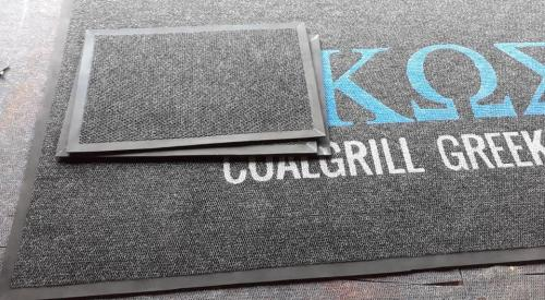 coal grill entrance mats/ logo mats